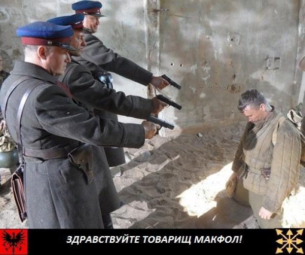 Верховный суд РФ подтвердил запрет Меджлиса крымскотатарского народа - Цензор.НЕТ 2116